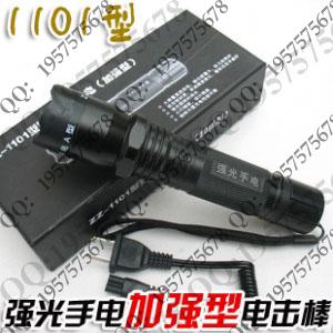 警用强光手电(加强型)电子防暴器zz-1101