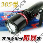 TW-305进口强光电棍超强光LED袖珍|防身电击棍(105...