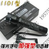 警用强光手电(加强型)电子防暴器ZZ-1101 电棒 防身电...