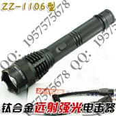 新款1106型电棍钛合金改进型远射强光电击器 电击棒