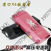 进口钛合金X6电击器 可拆卸锂电池 双回路六电击头