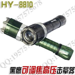 黑鹰HY-8810型高压击晕器 电击器