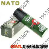NATO女子防身自卫辣椒喷剂喷雾 60ML铝制罐装 绿五星版